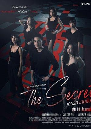 Game Rak Game Lub (2020) / The Secret