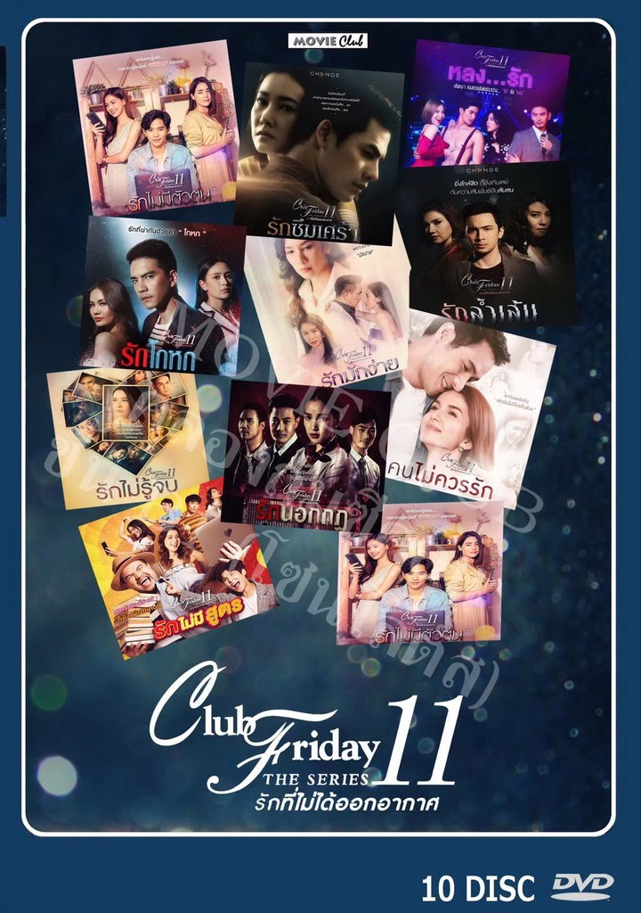 Club Friday The Series 11 (2019)
