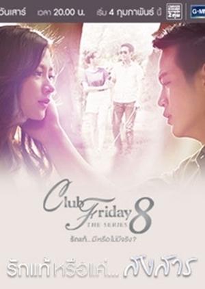 Club Friday The Series 8: Ruk Tae Rue Kae Songsan (2017) / True Love…or Sympathy