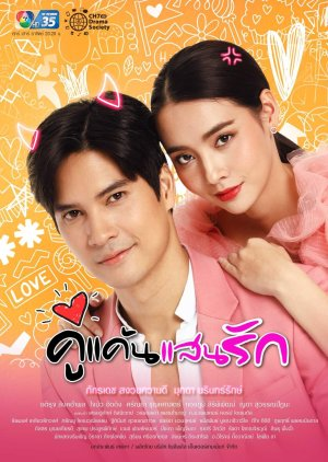 Koo Kaen Saen Rak (2021) / Pay Back My Love