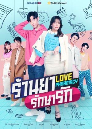 Love Pharmacy (2021)