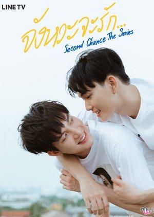 Jang Wa Ja Rak (2021) / Second Chance