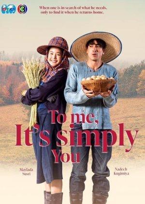 Mon Rak Nong Pak Ka Yaeng (2021) / To Me, It's Simply You