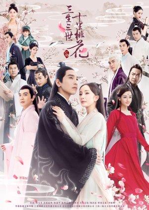 Eternal Love (2017) / 三生三世十里桃花