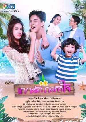 Koh Rak Gon Huajai (2021) / Love Island, Deceptive Heart