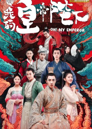 Oh My Emperor (2018) / 哦!我的皇帝陛下