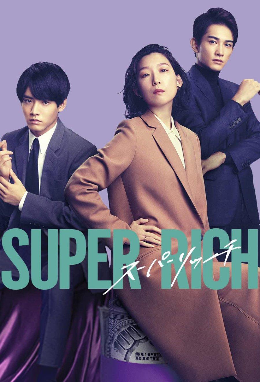 SUPER RICH (2021)