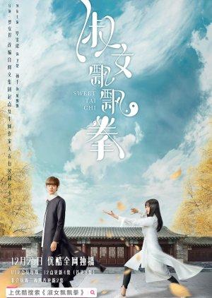 Sweet Tai Chi (2019) / 淑女飘飘拳